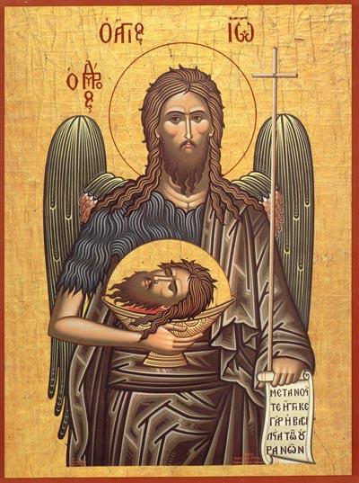 Усекновение главы Иоанна Крестителя почему убийство пророка праздник