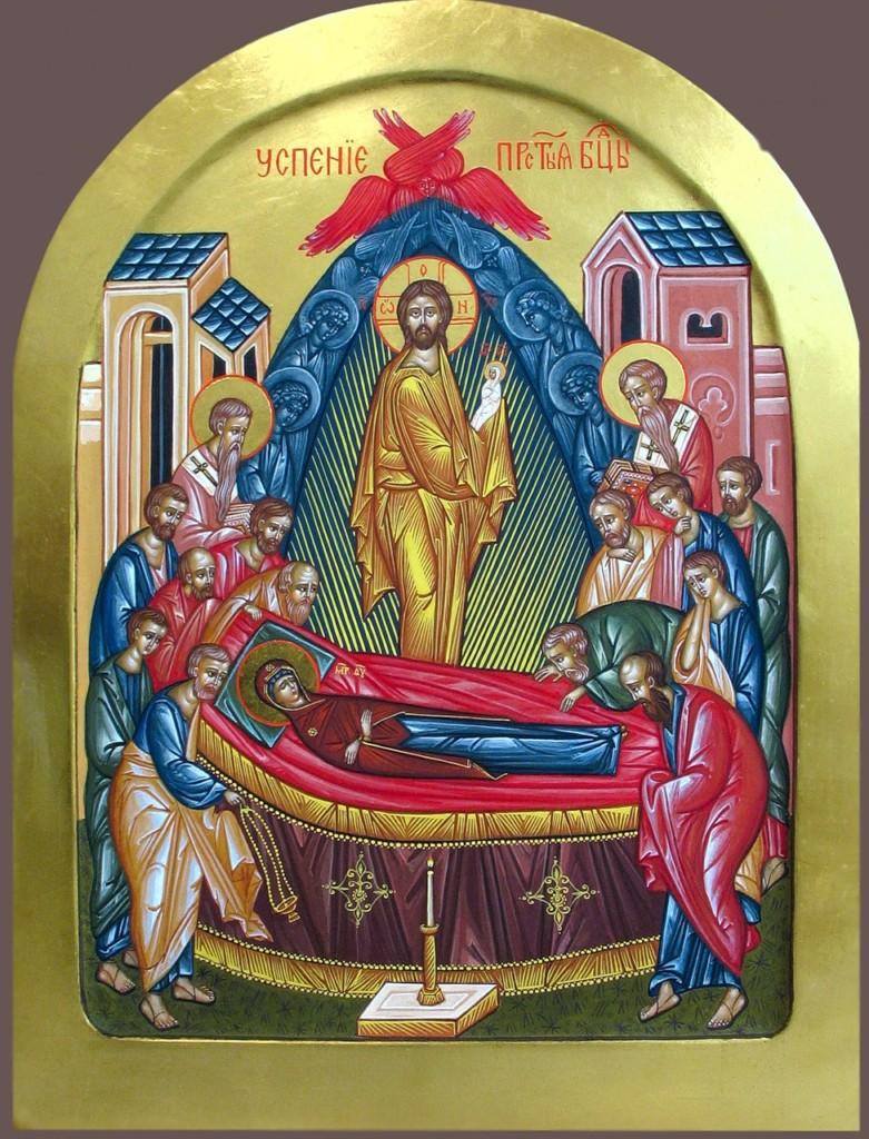 Успение Пресвятой Богородицы дата праздника, история 94